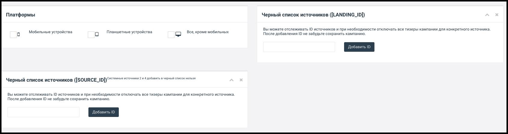 Обзор и преимущества «Облака Кликов» среди тизерных сетей