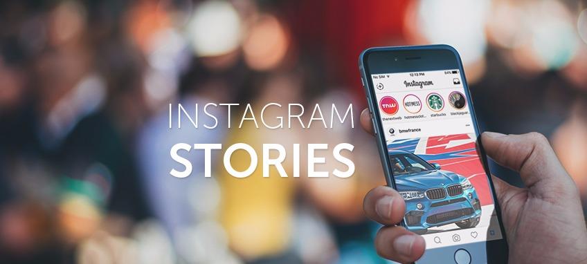 Как настроить рекламу в Instagram Stories?