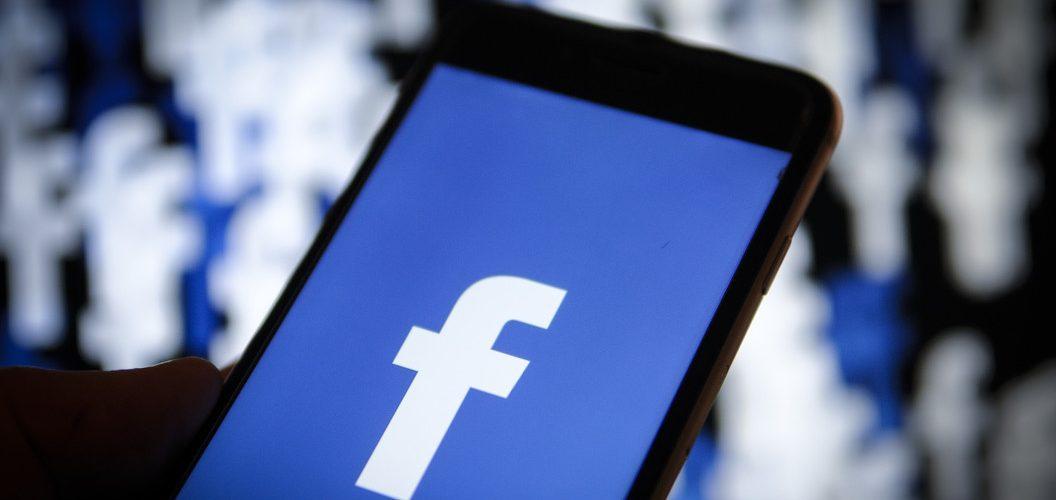 Проверка картинки в Фейсбук на текст
